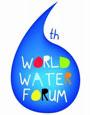 Logo Fórum Mundial das águas